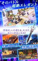Screenshot 4: 封神ヒーローズ —夏の神話大作戦