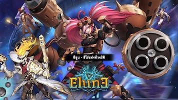 Screenshot 1: Elune