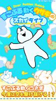 Screenshot 1: Overaction Rabbit's Skydive