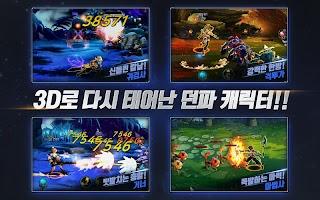 Screenshot 2: DNF:魂/Dungeon & Fighter:魂