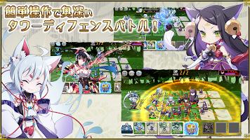Screenshot 2: 萌酒Box