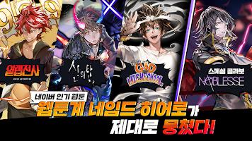 Screenshot 2: 英雄神鬪曲-泰特拉的傳說 | 韓文版