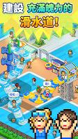Screenshot 4: 開羅樂園