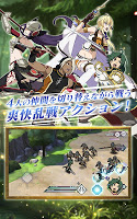 Screenshot 2: Record of Grancrest War: Quartet of War (Japan)