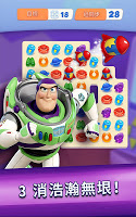 Screenshot 3: 玩具總動員滿天飛!