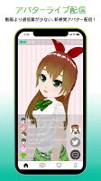 Screenshot 1: 토피아 - 아바타 생방송 앱