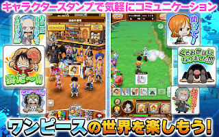 Screenshot 4: 航海王:萬千風暴 (One Piece Thousand Storm)