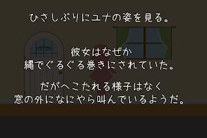 Screenshot 2: 脱出ガール かわいい女の子と脱出ゲーム