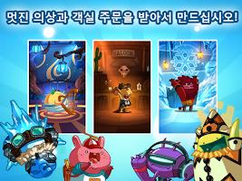 Screenshot 4: Mobbles