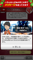 Screenshot 3: 請覆簡訊 (聖誕版)
