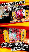 Screenshot 3: 幕末Rock 序極 -BEGINNING SOUL (先行體驗版)