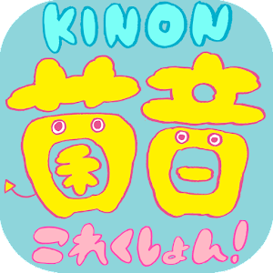 Icon: Kinon Collection