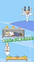 Screenshot 4: 회사 탈출2 -탈출 게임