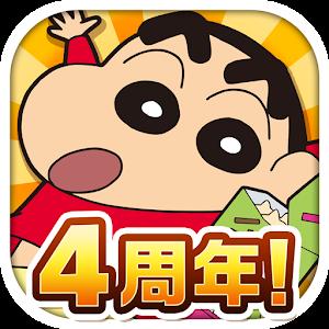 Icon: 蠟筆小新:呼風喚雨的春日部跑壘員!!