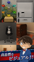 Screenshot 4: 미스터리 극장의 수수께끼 탈출게임 명탐정 코난 | 일본판