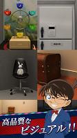 Screenshot 4: 名偵探柯南 神秘劇院之謎