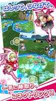 Screenshot 4: LINQS RINGS