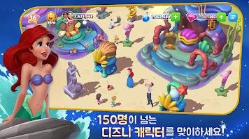 Screenshot 1: 디즈니 매직 킹덤-마법 공원 건설