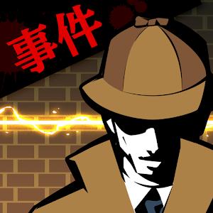 Icon: 偵探X的事件簿