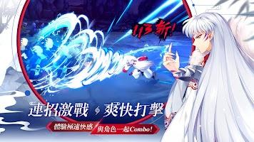Screenshot 1: 이누야사: Naraku's War
