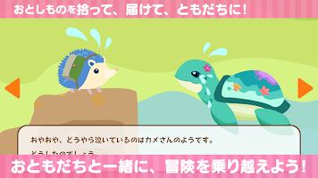 Screenshot 4: くるリコ