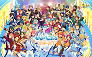 Screenshot 1: Ensemble Stars! (Japan)