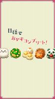 Screenshot 4: もふもふ!キャラ弁当パズル