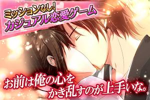 Screenshot 2: 緋之彼方