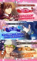 Screenshot 4: 戀星水滸傳 (日版)