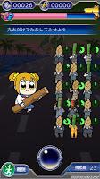 Screenshot 2: Takeshobo Quest: Pop Team Epic Assaults