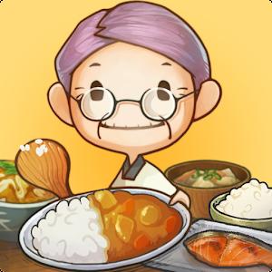 Icon: 眾多回憶的食堂故事~感動人心的昭和系列~ (繁中版)