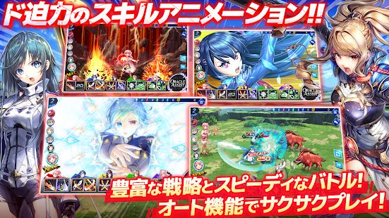 Screenshot 1: UNITIA 神諭使徒×終焉女神