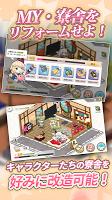 Screenshot 3: 碧藍航線 (日版)