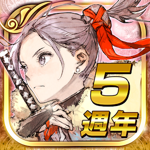 Icon: 鎖鏈戰記 ChainChronicle | 繁中版