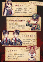Screenshot 4: 愛麗絲的精神審判 (日版)