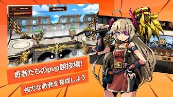 Screenshot 4: Hero Town Online | Global