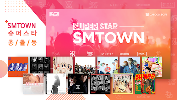 Screenshot 2: 슈퍼스타 SMTOWN