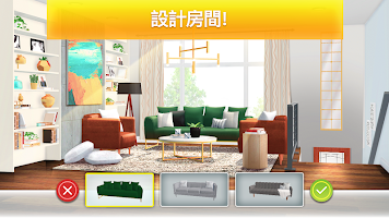 Screenshot 1: 房產兄弟家居設計