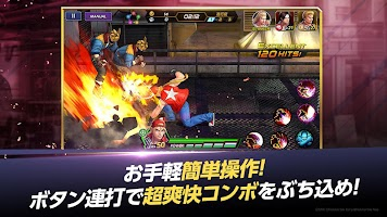 Screenshot 3: THE KING OF FIGHTERS ALLSTAR