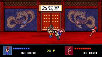 Screenshot 4: 雙截龍 4