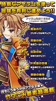 Screenshot 3: 武士tactics