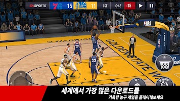 Screenshot 1: NBA LIVE Mobile 농구