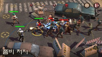 Screenshot 4: State of Survival
