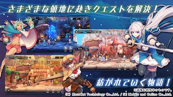 Screenshot 4: MEOW | Japonês