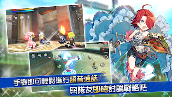 Screenshot 4: AVABEL LUPINUS~聖境之花