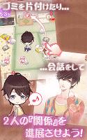 Screenshot 2: 私のヒモ男~イケメン拾いました~無料!恋愛・放置ゲーム