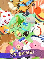 Screenshot 2: 괴혼탭탭 - 로맨틱 탭게임 | 일본판