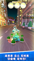 Screenshot 3: Mario Kart Tour