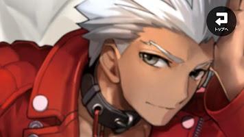 Screenshot 3: Fate/EXTRA CCC AR Archer