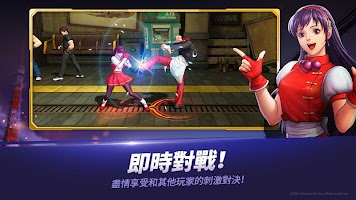 Screenshot 4: 拳皇 全明星 | 國際版
